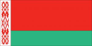 Die Flagge Weißrusslands.