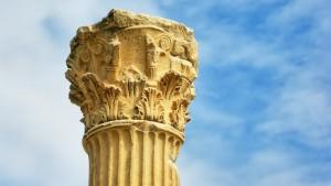 Ruine bei Ephesos.