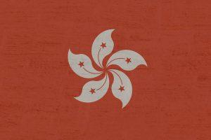 Die Landesflagge Hongkongs.
