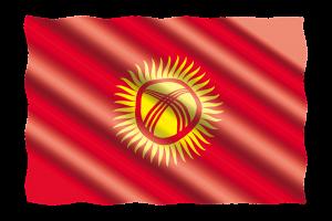Die Landesflagge von Kirgisistan.